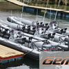 Gemini Marine Boats