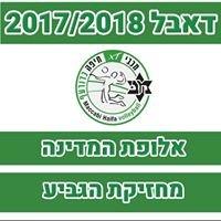Maccabi Haifa Volleyball