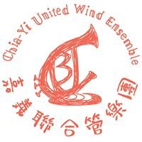 Chiayi United Wind Ensemble 嘉義聯合管樂團