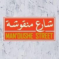 Manoushe Street Egypt