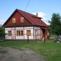 База отдыха Надеждино