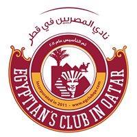 نادي المصريين فى قطر