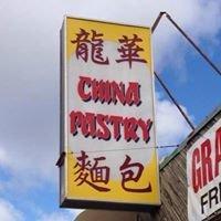 China Pastry