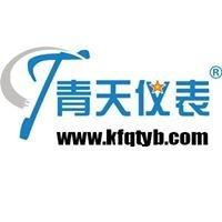 Kaifeng Qingtianweiye Flow Instrument Co., Ltd.