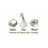 Baan kao nhom - บ้านข้าวหนม