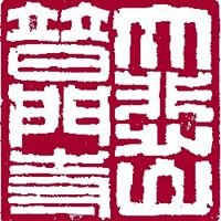 Zen-Zentrum Eisenbuch - Zen-Kloster DAIHIZAN FUMONJI
