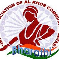 Bharathi: Indian Association of Alkhor Community, Qatar