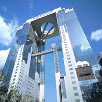 梅田スカイビル(Umeda Sky Building)