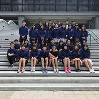Shou-Shan Senior High School United Class Group