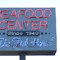 The Fish House (Seafood Center)
