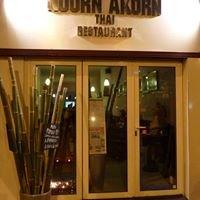 Noorn Akorn - Thai restaurant