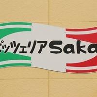 ピッツェリア Sakai