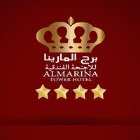 Almarenae Hotel & Tower Suites and hotel rooms Sanaa, Yemen