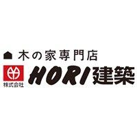 株式会社 HORI建築