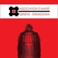 Association d'amitié Genève-Shinagawa