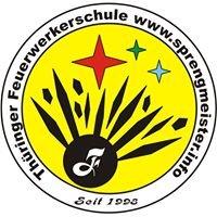 Thüringer Feuerwerkerschule