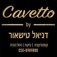 Cavetto - אדריכלות טוסקנית בגולן - יזמות וניהול פרוייקטים בבניה