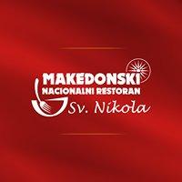 Makedonski Restoran Sv. Nikola, Zagreb