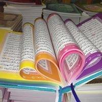 Al-Quran Gallery