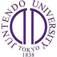 順天堂/Juntendo Univ