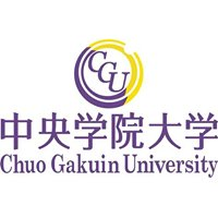 中央学院大学(Chuo Gakuin University)