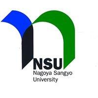 名古屋産業大学/Nagoya Sangyo University