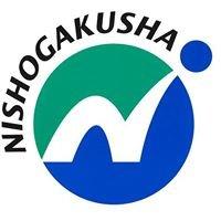 二松学舎大学/Nishogakusha University