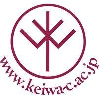 敬和学園大学 / Keiwa College