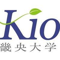 畿央大学 / Kio University