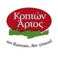 Kriton Artos