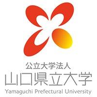 山口県立大学  Yamaguchi Prefectural University