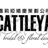 Cattleya Bridal & Floral Design