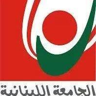 Lebanese University-Saida