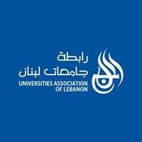 Universities Association Of Lebanon - UAOLB
