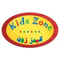 Kids Zone Souk Al Bahar - Downtown Dubai