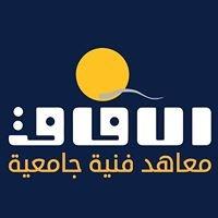 Alafak Institute