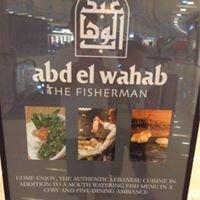 Abdel Wahab Dubai Marina