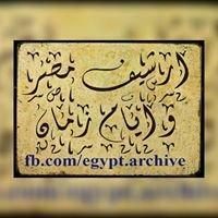 Egypt Archive