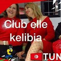 Club ELLE kelibia salon de thé pour femmes
