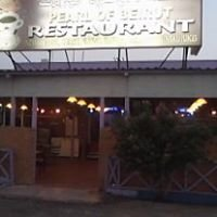 Pearl of Beirut Restaurant