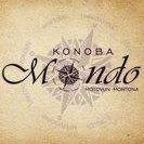 Konoba Mondo Motovun