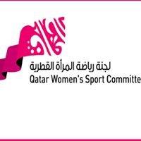 Qatar womens sport committee