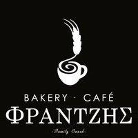 ΦΡΑΝΤΖΗΣ Bakery-Cafe