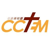 CCEM - Chinese Campus Evangelical Ministry