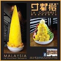 La Gourmet Desserts 乜都撈