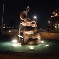 Mekong Asian Restaurant @ Anantara Dubai The Palm Resort & Spa