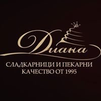 Сладкарница Диана