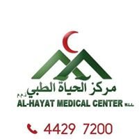 Al-Hayat Medical Center