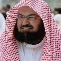 عبد الرحمن السديسي