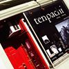 Tenpachi